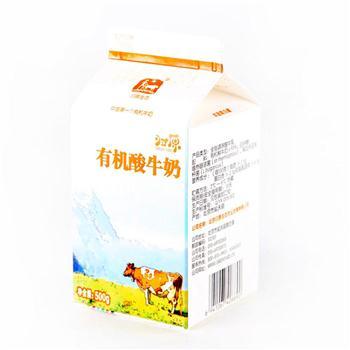 归原有机全脂调味酸牛乳(含糖)500g ¥21,买一件归原牛奶返10元现金券
