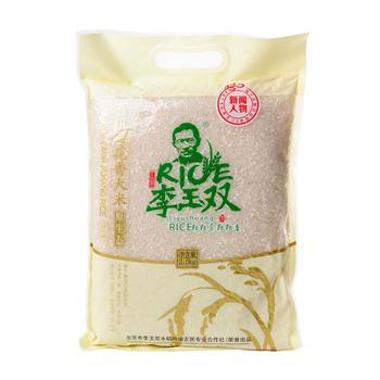 五常李玉双稻花香大米2.5kg