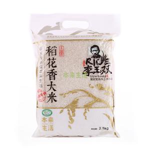 五常李玉双真空有机稻花香大米2.5kg